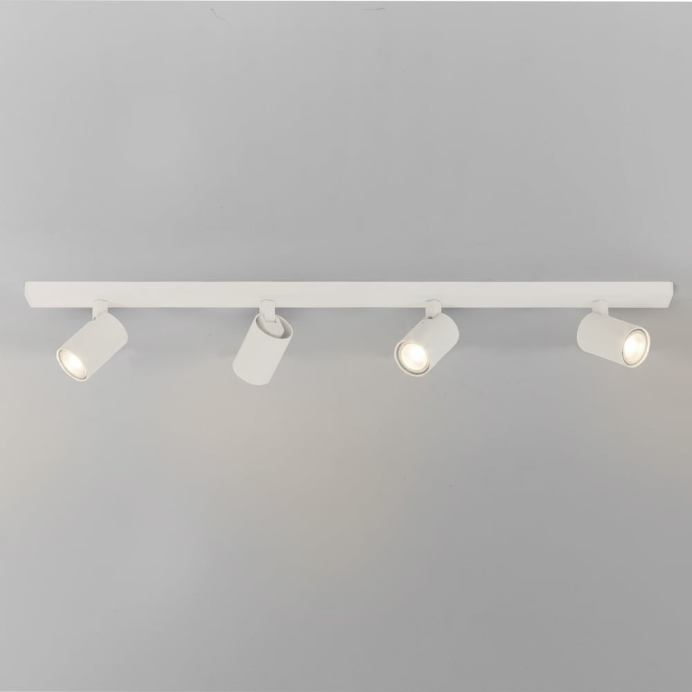 Astro 7843 ascoli 4 light wall spotlight white 7843 ascoli four bar 4 light spotlight white aloadofball Image collections